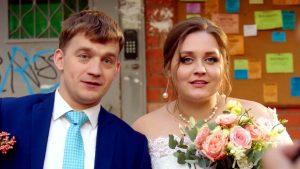 Еще одно фото со свадьбы