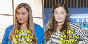 Софья Зайка до и после