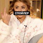 Ляля Баранова о 2 сезоне Фитнеса