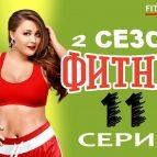 Постер сериала с Софьей Зайкой