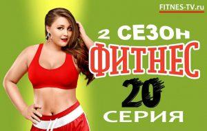 Постер 40 серии