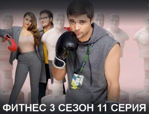 Постер 51 серии